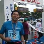 阿蘇カルデラスーパーマラソン